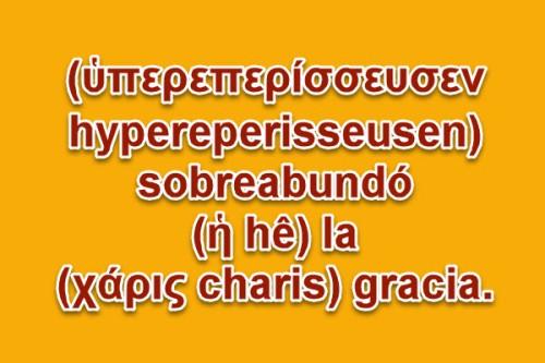 hipergracia